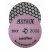 "4"" Honeycomb Matte Finish Dry Diamond Polishing Pads for Granite, Marble, 3000 grit part # 50414"
